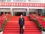 Chairman of VEG, Dr. Shi Lon