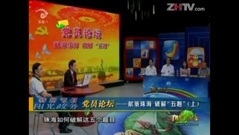 Comrade Shi Longguang,Chair