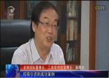 Zhuhai News: Dr.Shi Longguang