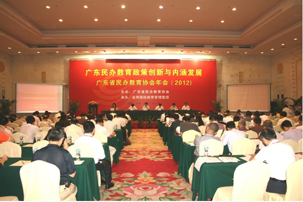 Report on 2012 Annual Meeting